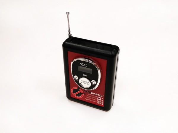 Переносной подавитель FM-радио «Антишансон-Лайт»