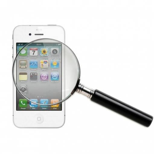 Шпион в вашем мобильнике