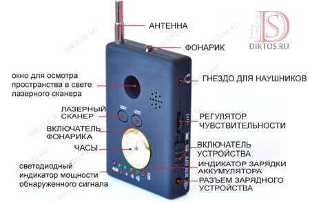 Схема обнаружителя скрытых камер VD-10