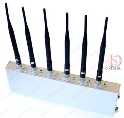 Cтационарный блокиратор GPS, сотовой связи и Wi-Fi
