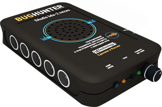 Подавитель диктофонов и любых микрофонов  BugHunter DAudio bda-2 Voices отличается не только эффективностью, но и стильным дизайном