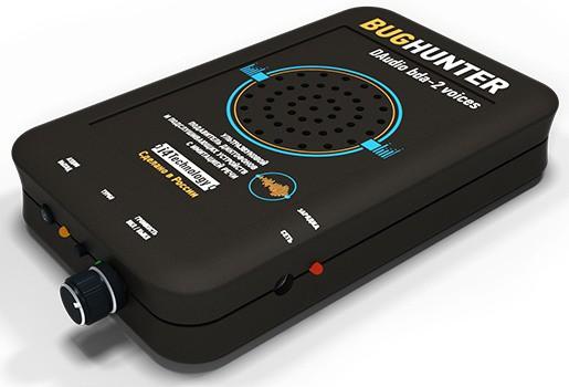 """Подавитель прослушивающих устройств """"BugHunter DAudio bda-2 Voices"""" имеет красивый стильный дизайн, продуманный  до мелочей"""